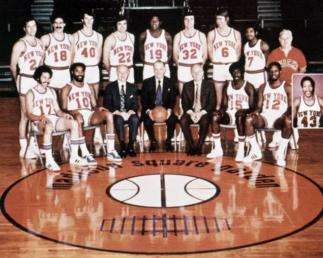 New York Knicks (1972-73)